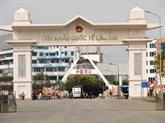 Promotion de l'import-export des produits agricoles entre Lào Cai et le Yunnan