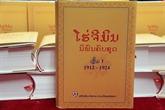 Plus de volumes des Œuvres complètes du Président Hô Chi Minh traduits en laotien
