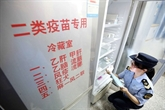 Chine: le Conseil des affaires d'État enquête sur l'affaire des vaccins