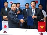 Thua Thiên-Huê et Yokohama (Japon) renforcent la coopération dans la santé