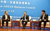 Le Vietnam au Dialogue sur les opportunités d'affaires ASEAN - Chine