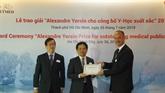 Le prix Alexandre Yersin remis aux recherches médicales vietnamiennes