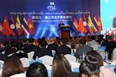 Le Sommet des médias de la coopération Mékong - Lancang ouvert au Laos