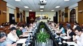 Réunion du Comité d'organisation du WEF sur l'ASEAN 2018
