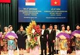 Les 45 ans des relations diplomatiques Vietnam - Singapour célébrés à HCM-Ville