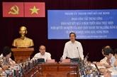 Hô Chi Minh-Ville exhortée à développer l'industrie de transformation moderne