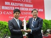 Le Japon aide l'Université de Cân Tho à répondre aux normes internationales