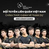 Léquipe des sports électroniques prête pour les Jeux asiatiques