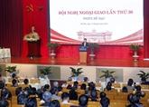 Clôture de la 30e conférence diplomatique