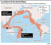 Indonésie: deux nouveaux séismes frappent lîle de Lombok