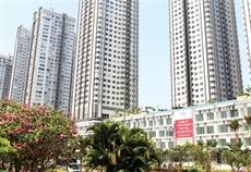 Immobilier: le Vietnam accueillera lIREC 2018 en septembre