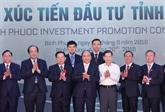 Binh Phuoc: la licence d'investissement délivrée à 19 projets