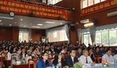 Programme d'échanges de jeunes Vietnam - Japon à Binh Phuoc