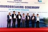 Six entreprises sud-coréennes investissent à Quang Ngai