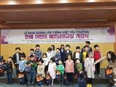 L'apprentissage du vietnamien est devenu le choix de nombreux Sud-Coréens