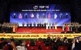 VIe Congrès national de l'Association des jeunes entrepreneurs du Vietnam