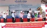 Mise en chantier du premier parc d'innovation à Binh Dinh