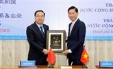 Vietnam - Chine: Hô Chi Minh-Ville et Chongqing établissent des relations amicales