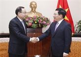 Le vice-Premier ministre Pham Binh Minh reçoit le maire de Chongqing (Chine)