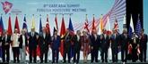 Les pays d'Asie de l'Est renforceront leur coopération maritime