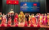 Les relations diplomatiques Vietnam - Malaisie célébrées à Hô Chi Minh-Ville