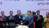 Ouverture du forum TechConnect Vietnam - Laos 2018