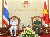 Les Marines vietnamienne et thaïlandaise coopèrent dans l'hydrographie