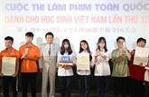 Des élèves vietnamiens invités à un concours de réalisation de films pour enfants au Japon