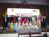 Couleurs du Vietnam marque la Fête nationale au Myanmar