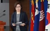 Séoul et Pyongyang tiendront des consultations militaires au niveau opérationnel