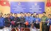 Échange amical entre les jeunes de Diên Biên et de trois provinces laotiennes