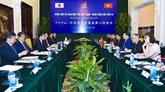 Vietnamiens et Japonais discutent des mesures de renforcer les relations bilatérales