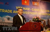 Forum de promotion du commerce Vietnam - Cambodge
