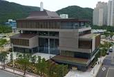 Le 1er anniversaire de la création de la Maison de la culture de l'ASEAN en R. de Corée