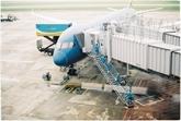 Vietnam Airlines ajuste son exploitation en raison de l'impact du typhon Mangkhutu