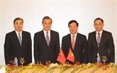 Le Comité de pilotage de la coopération bilatérale Vietnam - Chine se réunit