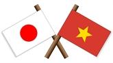 Des succès de la communauté vietnamienne au Japon
