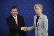 LASEAN et la République de Corée renforcent leur coopération