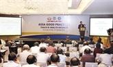 Les membres de l'ASSA partagent les expériences dans l'assurance-santé