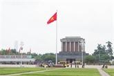 La capitale vietnamienne du passé et d'aujourd'hui