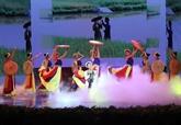 Les leaders mondiaux félicitent le Vietnam pour sa Fête nationale