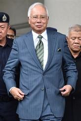 Nouvelles accusations contre l'ancien Premier ministre malaisien Najib Razak