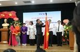Le Courrier du Vietnam souffle ses 25 bougies au sein de la VNA