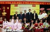 Une rencontre marque le 69e anniversaire de la fête nationale de Chine
