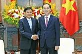 Le Laos déclare un deuil national en mémoire du président Trân Dai Quang 