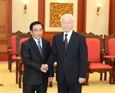 Nguyên Phu Trong rencontre le vice-président laotien Phankham Viphavan