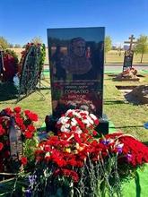 Inauguration d'une stèle en mémoire du cosmonaute russe Viktor Gorbatko