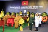 Remerciement du Comité d'organisation des funéraires et de la famille du président Trân Dai Quang