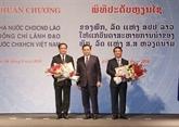 Le Laos décore des responsables vietnamiens