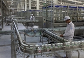 Le Vietnam crée un super comité de gestion des fonds d'État